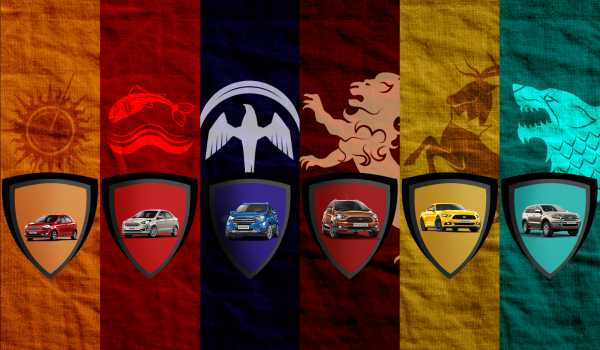 Which Ford Car Is A Perfect Ally For Your Favourite GoT Character?